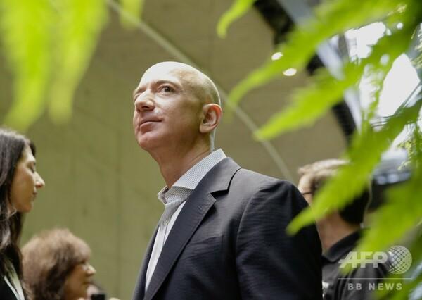 ベゾス氏、20億ドルの慈善基金設立を発表 低所得層支援へ