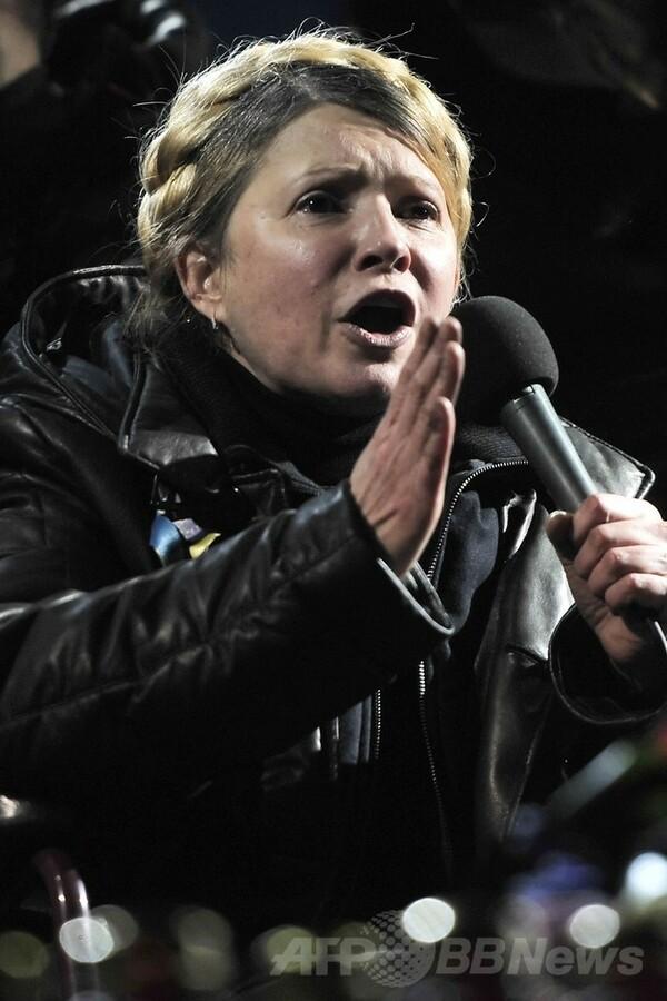 ウクライナ最高会議、大統領解任 ティモシェンコ元首相は釈放