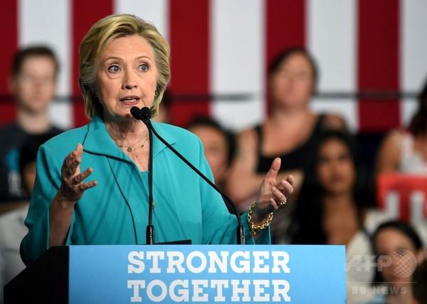 慈善団体めぐる疑惑再燃=クリントン氏の足かせに-米大統領選