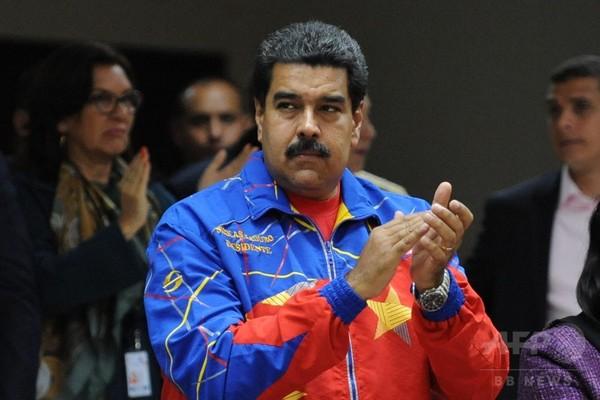 米・ベネズエラ首脳、初めて言葉交わす 米州首脳会議