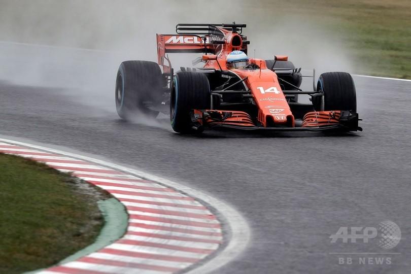 アロンソが35グリッド降格処分に、日本GP決勝は最後尾スタート