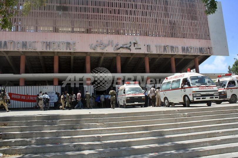 ソマリア国立劇場で女性による自爆攻撃、五輪委トップら4人死亡