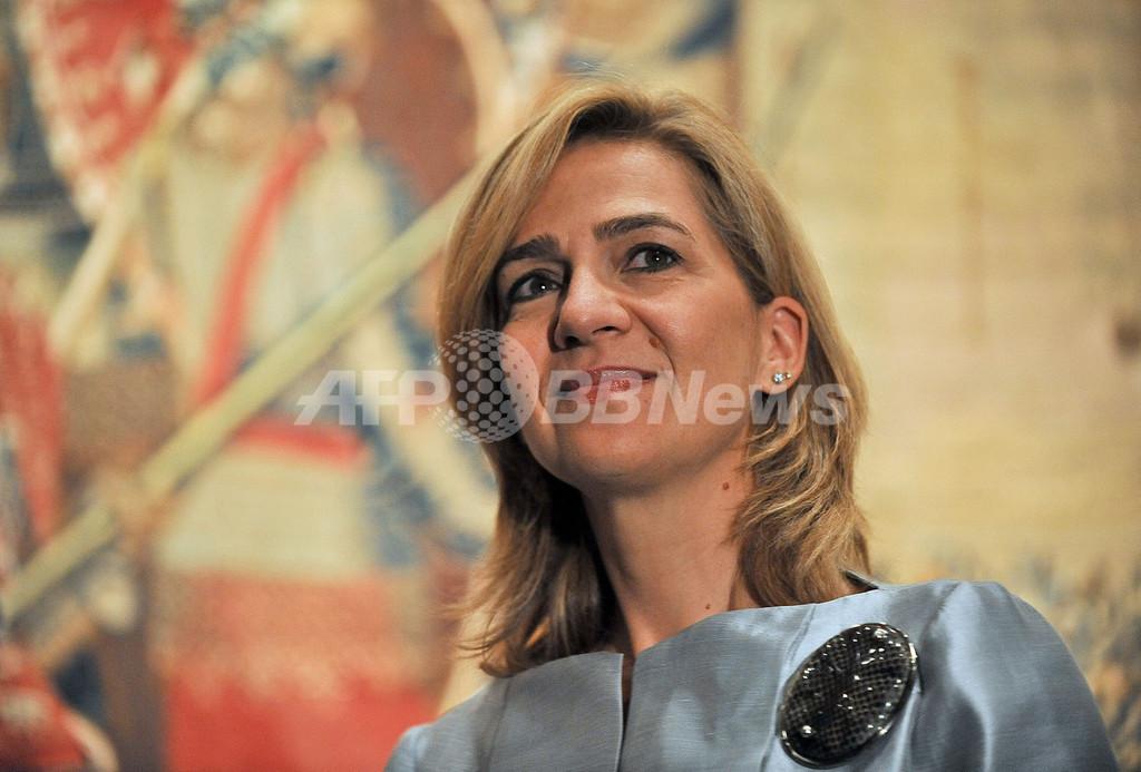 スペインのクリスティーナ王女に出廷命令、公金横領などの疑惑で