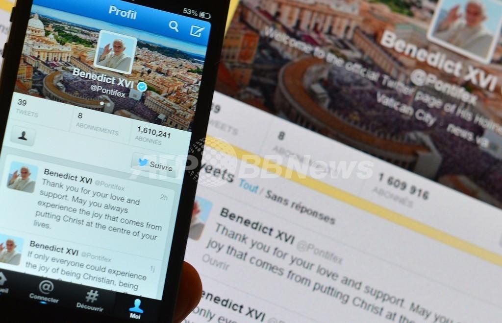 法王最後のツイートは「人生の中心にキリストを」