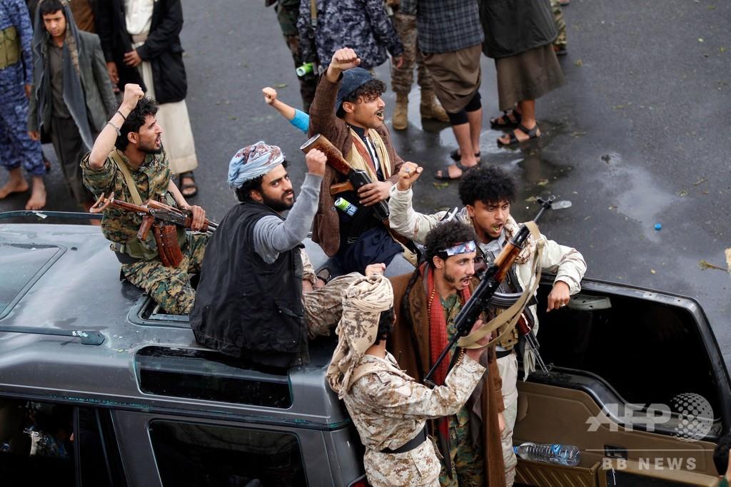イエメンで拘束の米国人2人解放、フーシ派240人が帰国 人質交換成立か