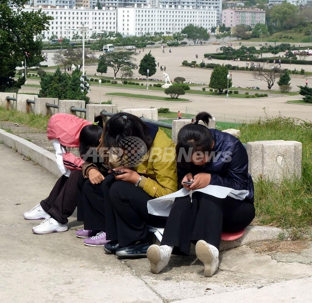 朝鮮 旅行 北