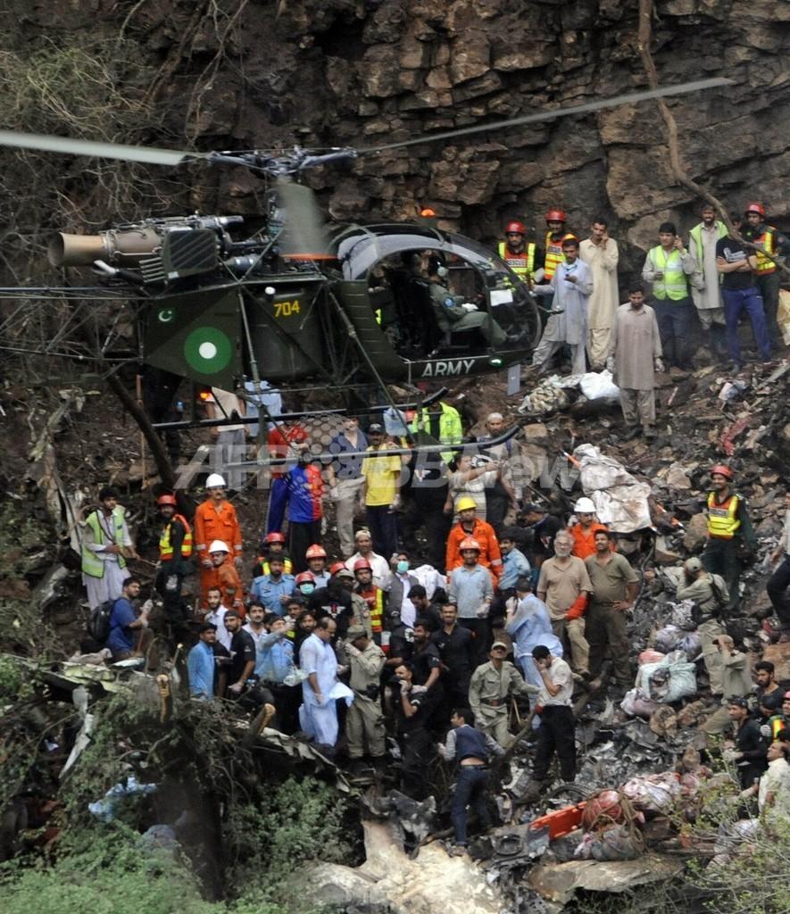 パキスタンで旅客機が墜落、乗客乗員152人全員死亡