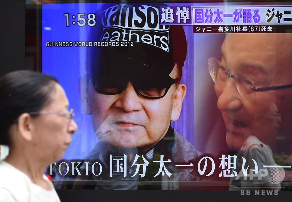 ジャニー喜多川さん死去 87歳 日本の男性アイドルを多数輩出