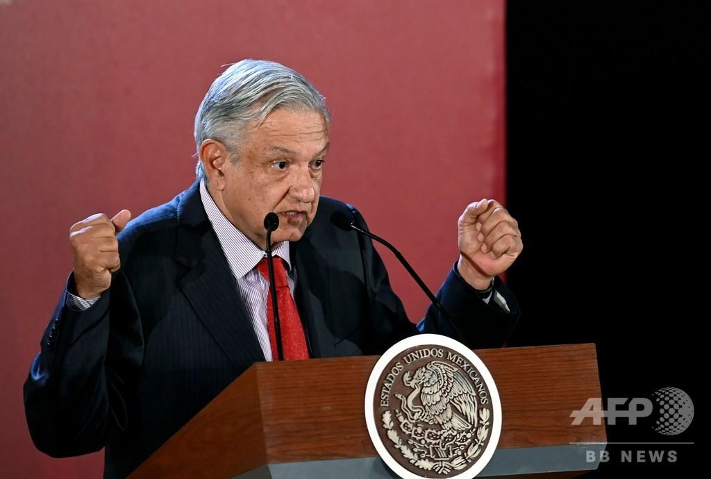 米国境沿いでの移民拘束、命じていない メキシコ大統領