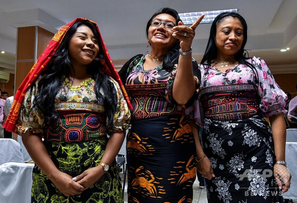 パナマの先住民族クナのデザインを無断使用、ナイキがスニーカーの発売中止