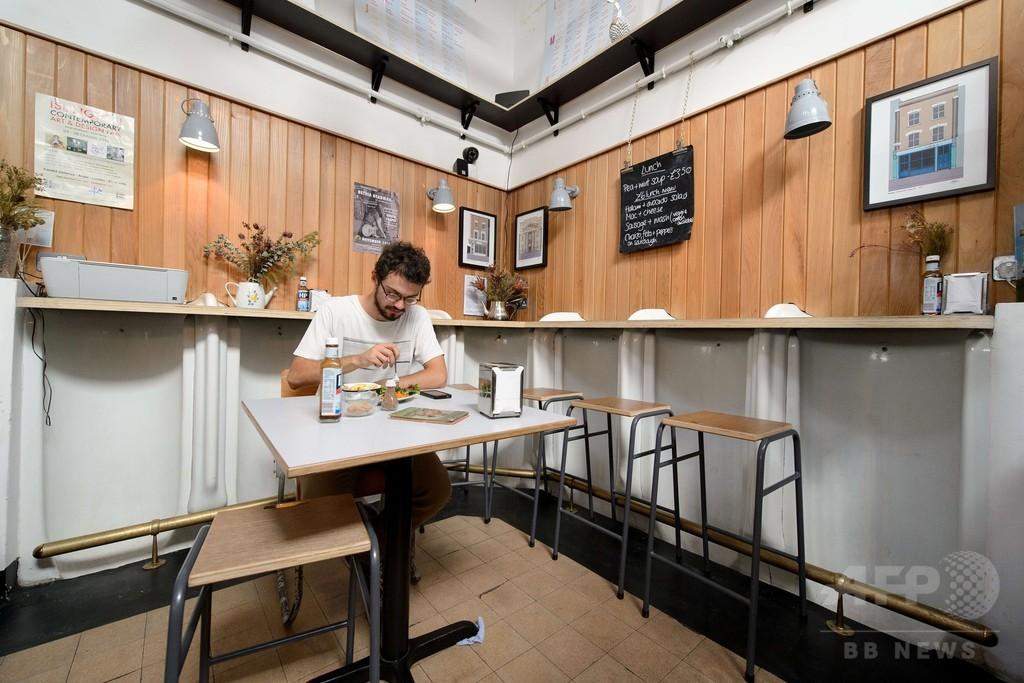 地価上昇のロンドン、古い地下トイレをカフェなどに改装