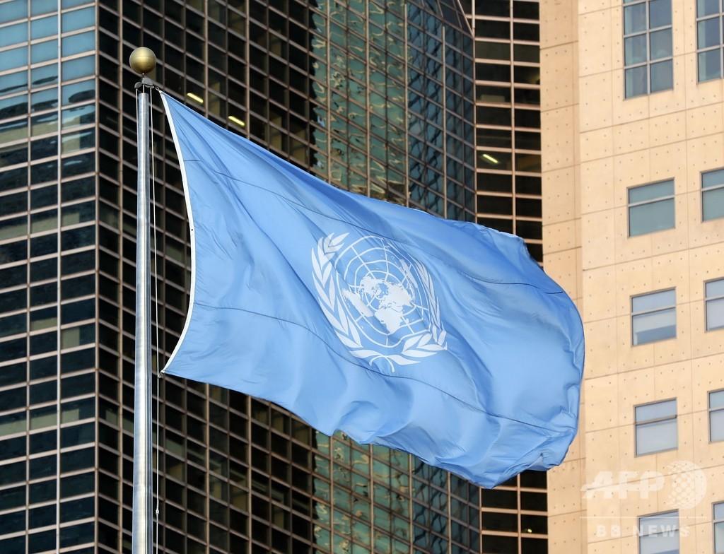 核兵器禁止条約、50か国・地域が批准 来年1月発効へ