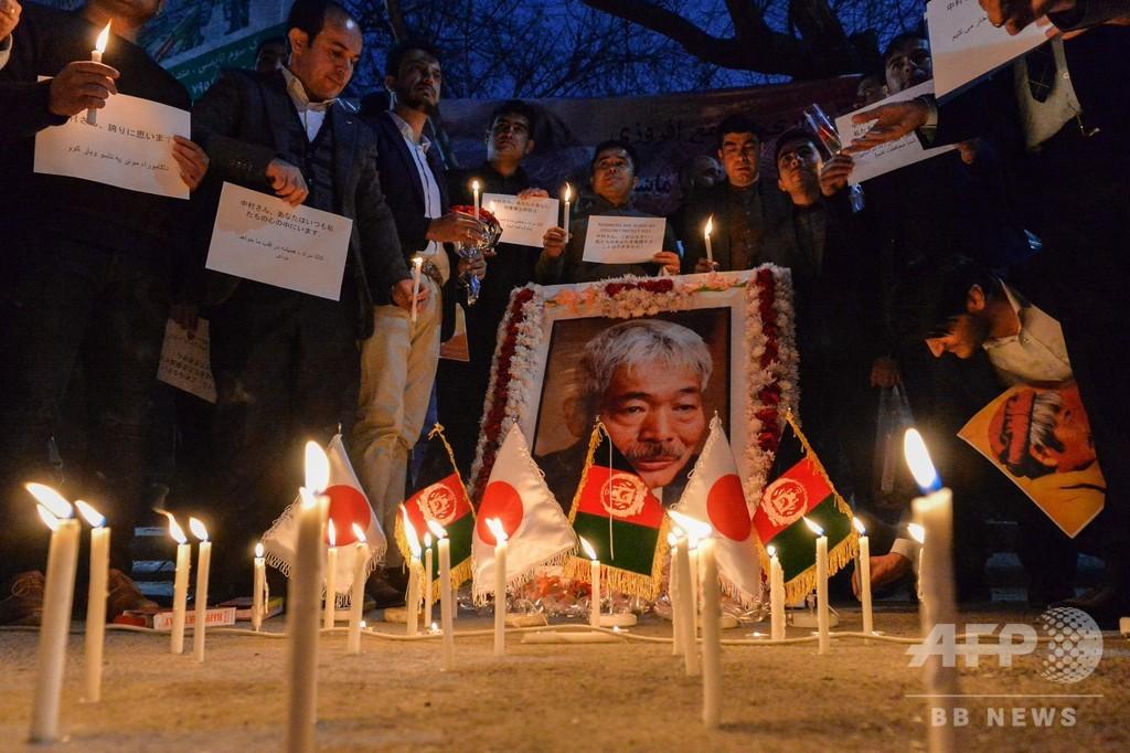 アフガニスタンで中村哲さん追悼集会 「真の英雄」しのぶ