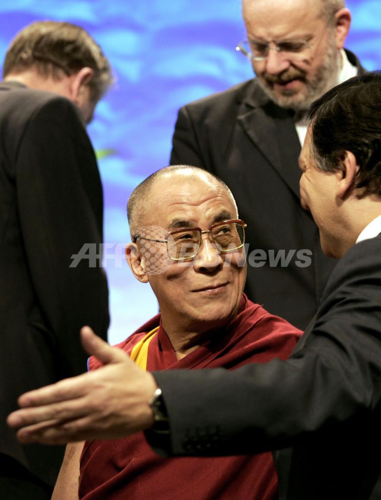 宗教指導者の会議開催、ダライ・ラマも出席 - ベルギー