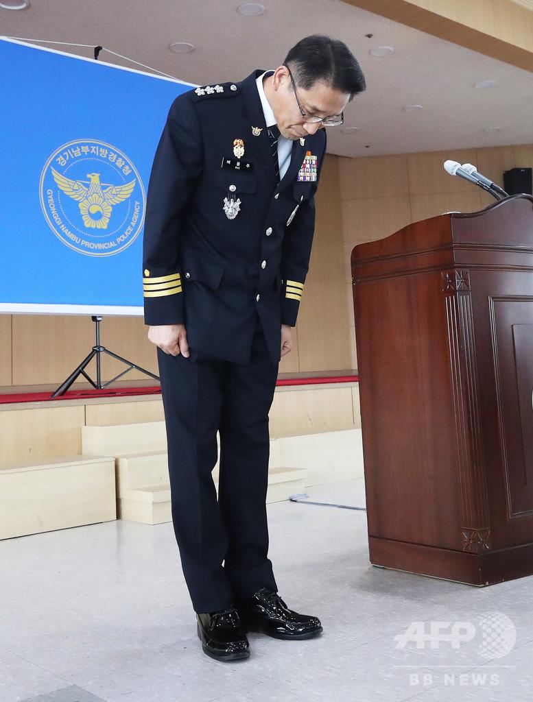 韓国警察、最悪の連続殺人捜査の失敗を謝罪 20年服役の冤罪者も