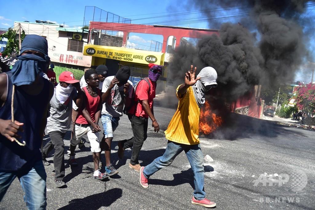ハイチで開発資金の横領か、デモ隊が暴徒化 死者も