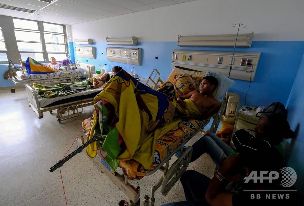 ベネズエラで大規模停電 政府は業務停止、病院で死者も