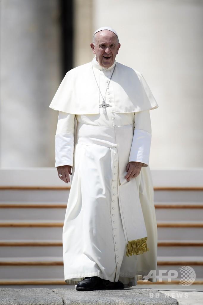 ローマ法王、米司祭らによる児童性的虐待を「残虐行為」と非難
