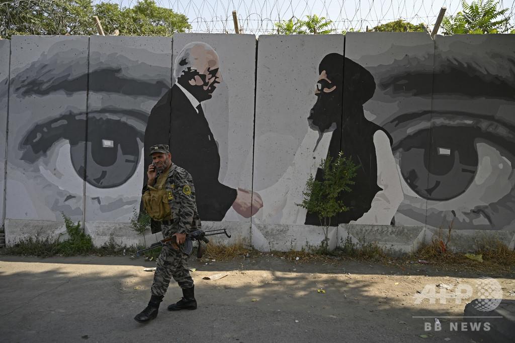 アフガン和平協議、12日に開始 半年延期の末