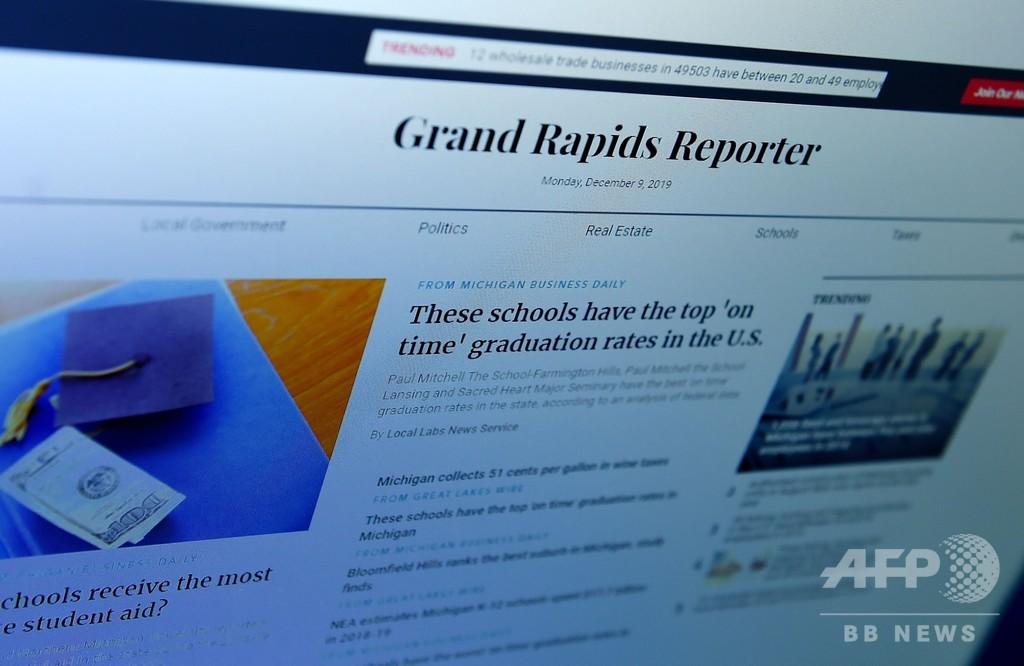 米「ニュース砂漠」で進む分断、大統領選前に「なりすまし」地方紙サイトが激増