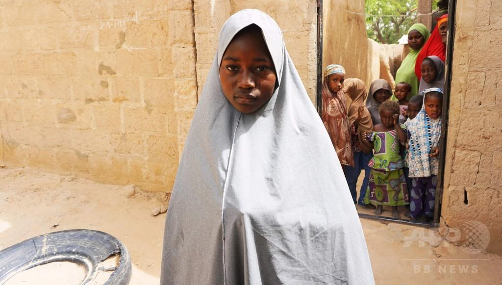 過激派が少女110人拉致 ナイジェリア政府、初めて認める