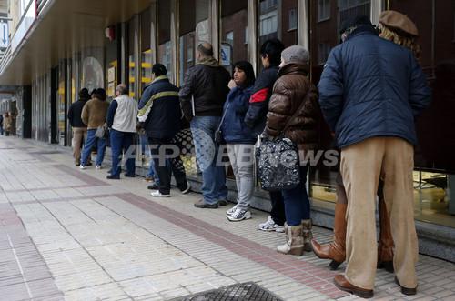 スペインの失業率27%超える、過去最悪を更新