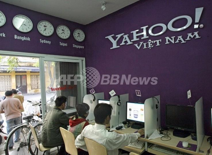 ブログが大流行のベトナム、政府がグーグルとヤフーに規制協力を要請