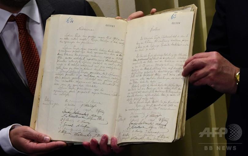 1918年のリトアニア独立宣言の原本、独外務省で発見か