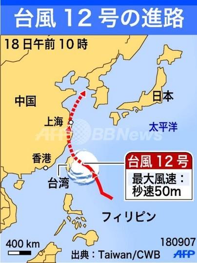 中国東部に上陸すると見られる台風12号の進路