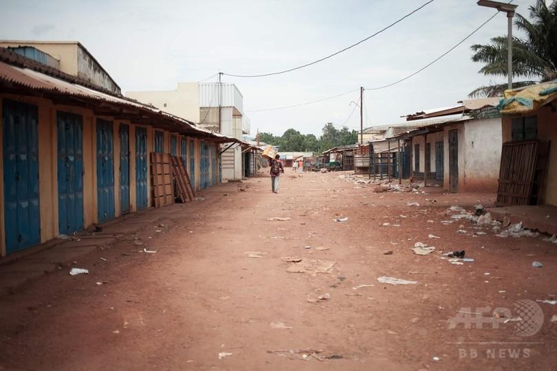 中央アフリカ首都で国連部隊と武装集団が衝突、19人死亡