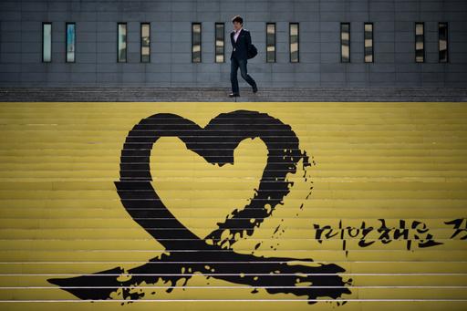 韓国沈没船のオーナー、亡命申請するも却下される