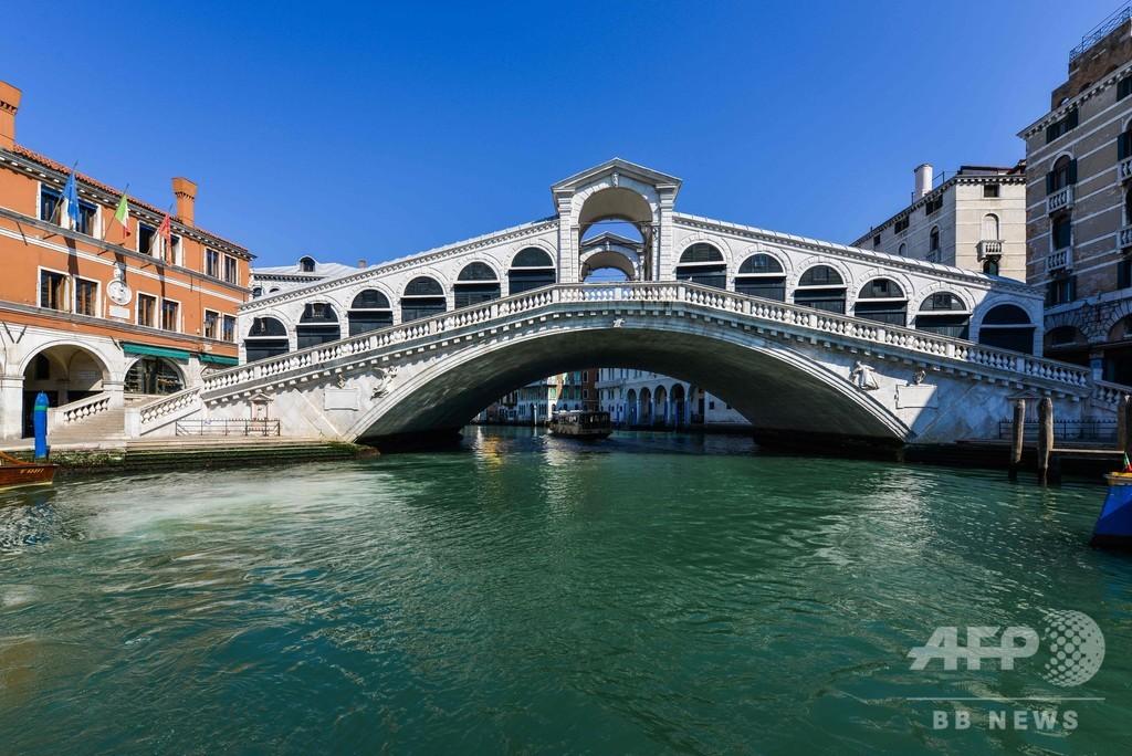 ベネチアの運河がきれいに 新型コロナで観光客減り