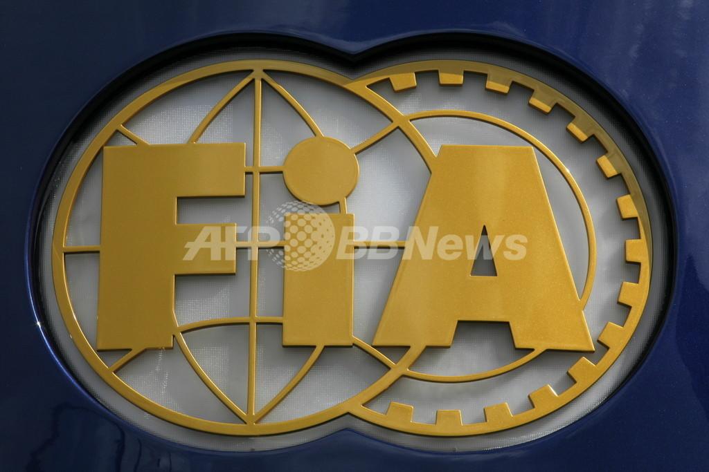 F1の2012年シーズン日程が発表、米国GPとバーレーンGP存続へ