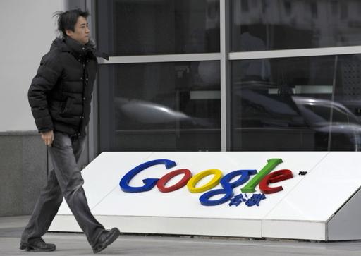 グーグル問題、中国政府はサイバー攻撃への関与を否定