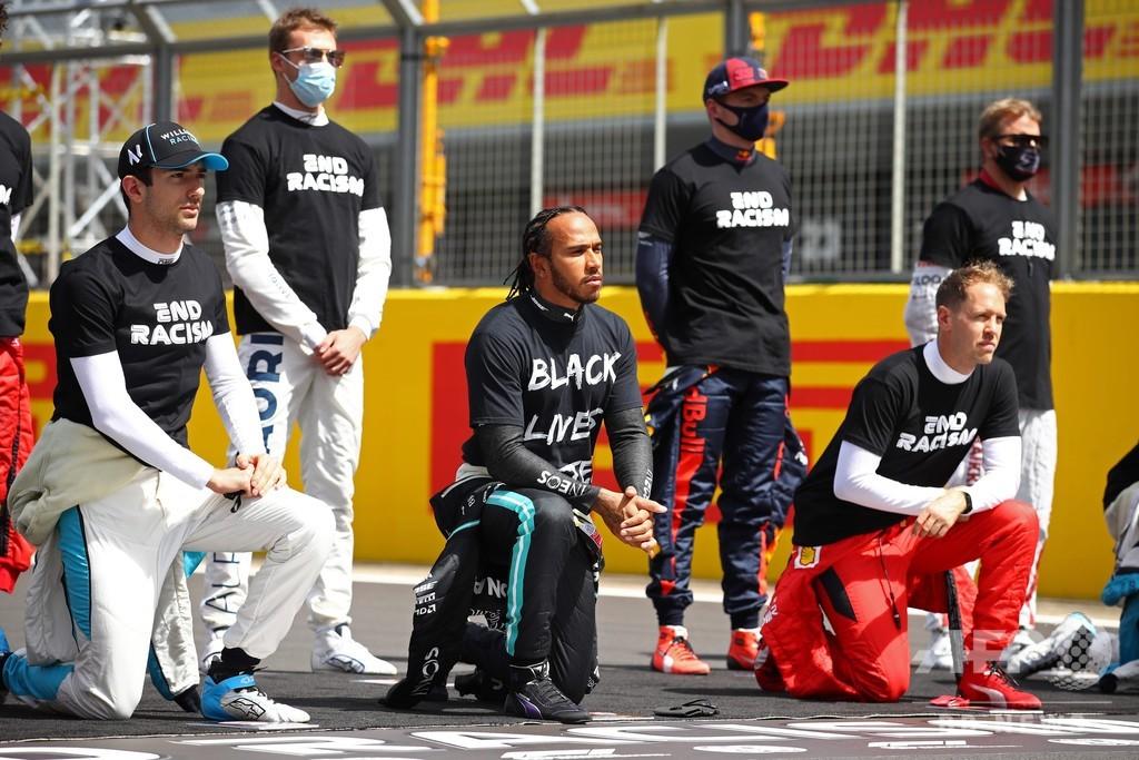 F1の人種差別抗議に一体感、ハミルトンも満足 英国GP