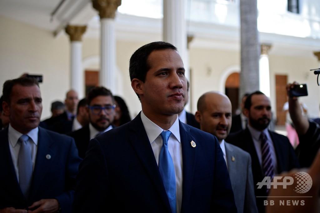 ベネズエラ国会、野党指導者グアイド氏を暫定大統領として正式承認