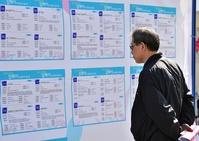 早期退職、なけなしの年金に苦しむ韓国の労働者