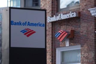 銀行のATMから助けを求める手書きのメモ、米テキサス州