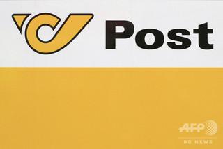 オーストリアの郵便会社、個人情報を政党に販売 批判集まる