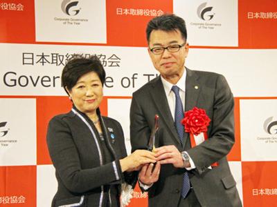 「コーポレートガバナンス・オブ・ザ・イヤー2018」において「東京都知事賞」を受賞しました