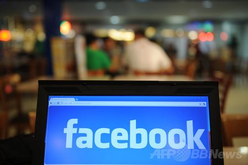 フェイスブック新機能、友達の非公開情報が詮索可能に