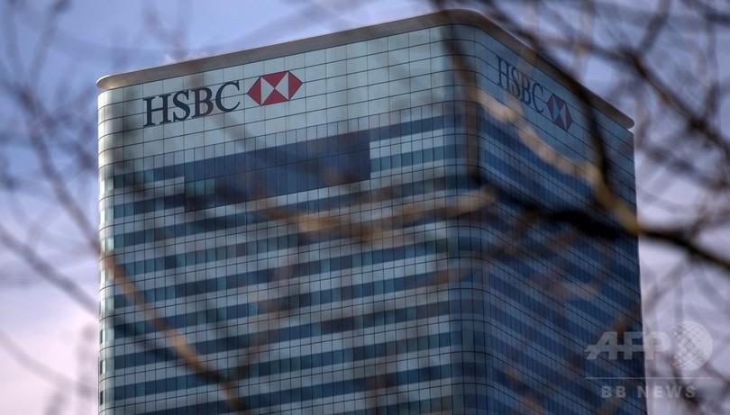 英金融大手HSBCが「脱税ほう助」、世界に波紋