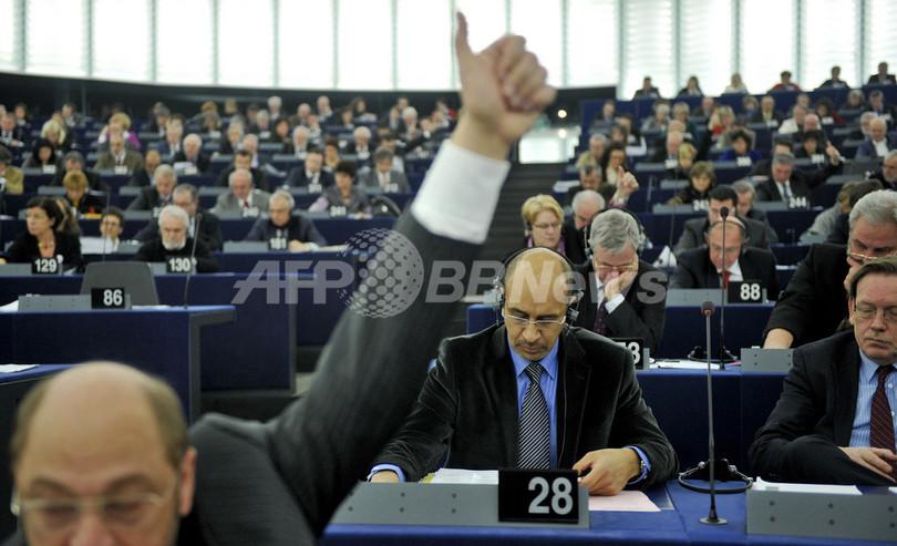 欧州議会、温暖化対策包括案を可決