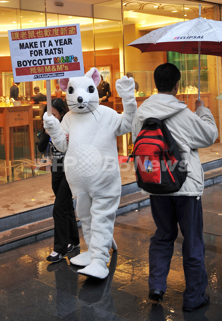 PETA、ネズミの着ぐるみで動物実験を非難