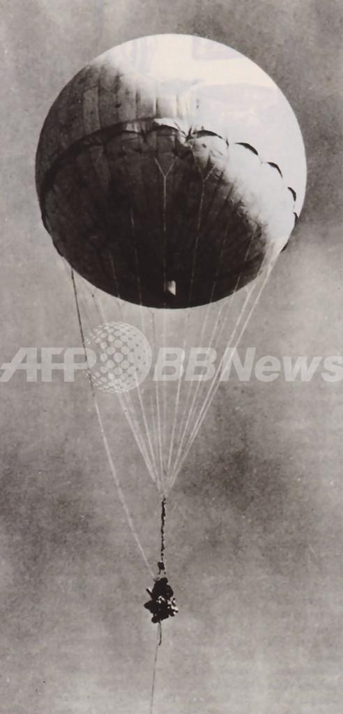 第2次大戦中に日本軍が使用した風船爆弾