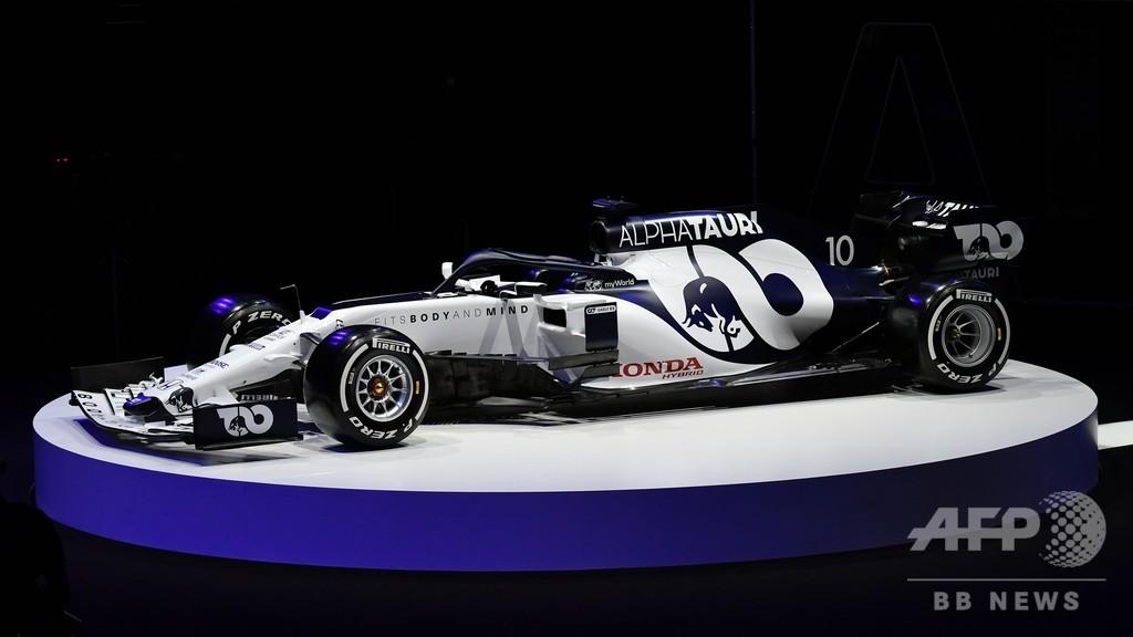アルファタウリ、2020年の新車「AT01」発表