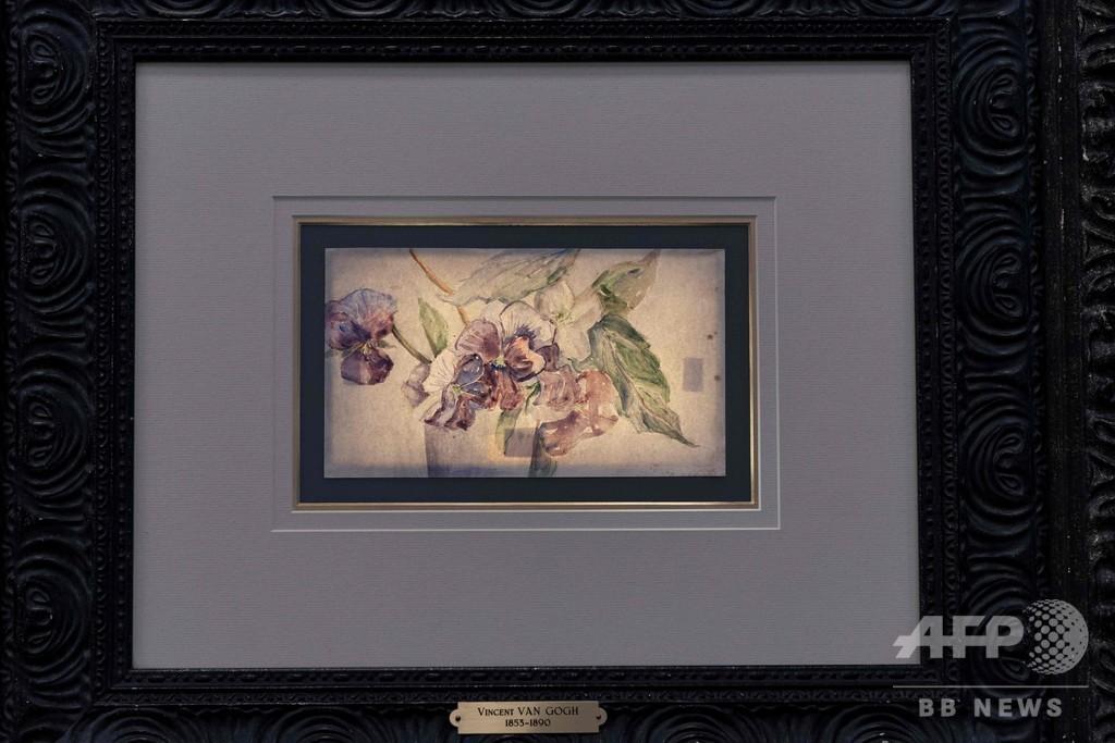 ゴッホ初期作が競売に、「大変お手頃な」1660万と2600万円で落札 ベルギー