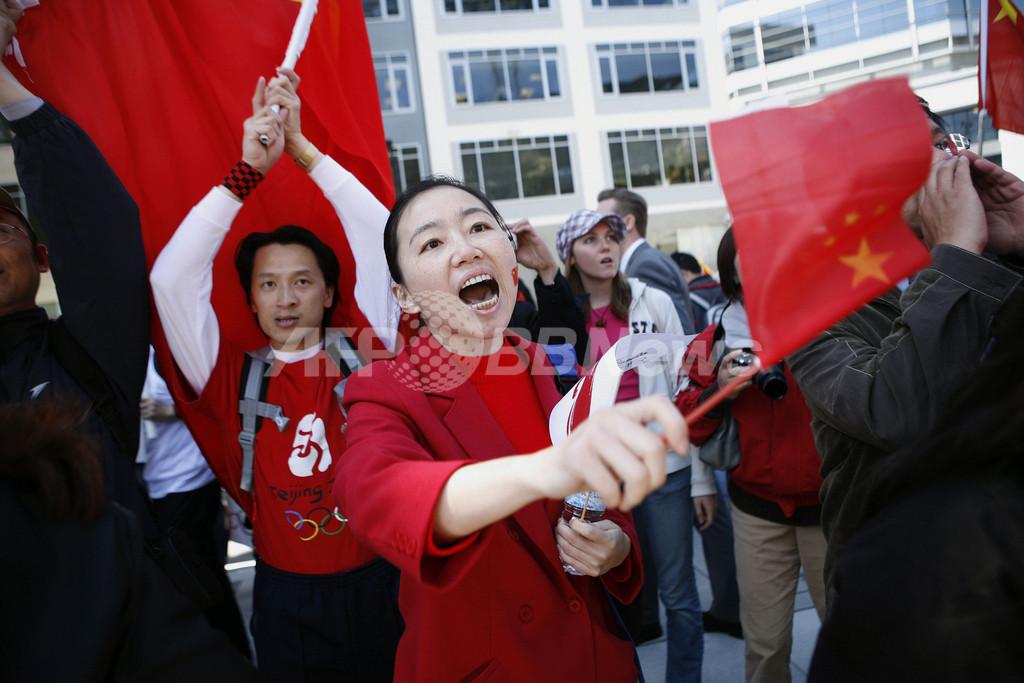 サンフランシスコ、中国支持派とチベット支持派が小競り合い