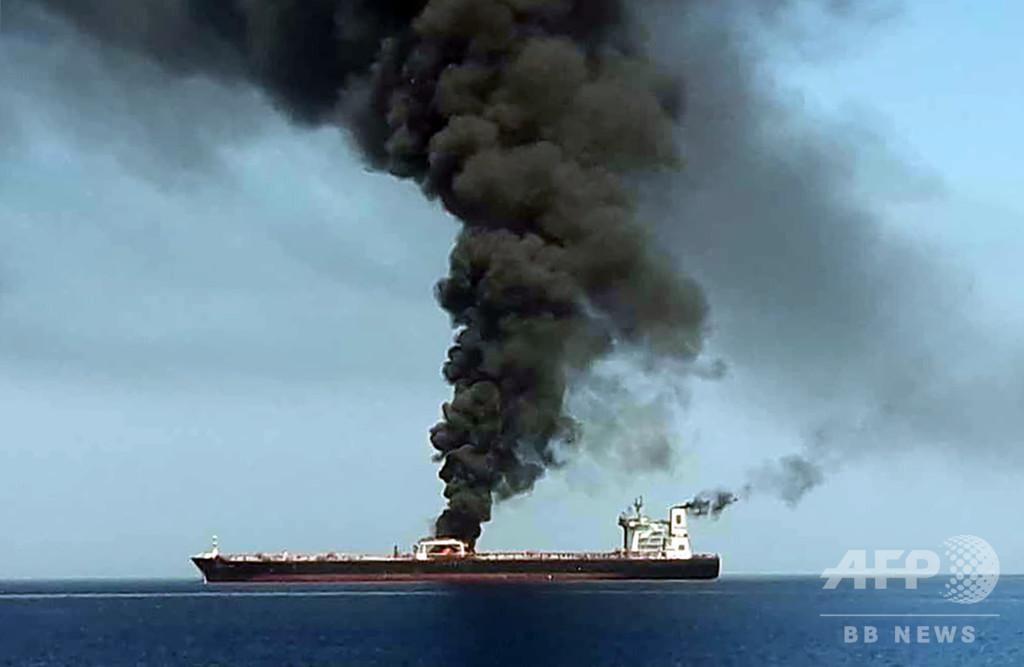 中東で攻撃受けたタンカー、1隻は日本企業が運航 船員は全員無事