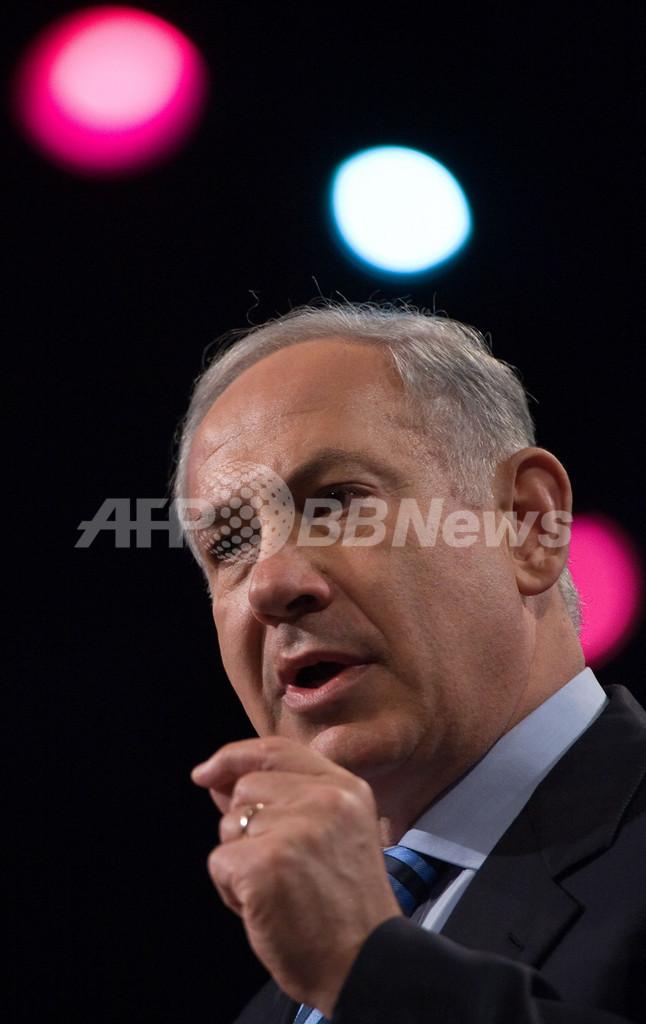 「エルサレムは入植地ではなく首都」、イスラエル首相が言明